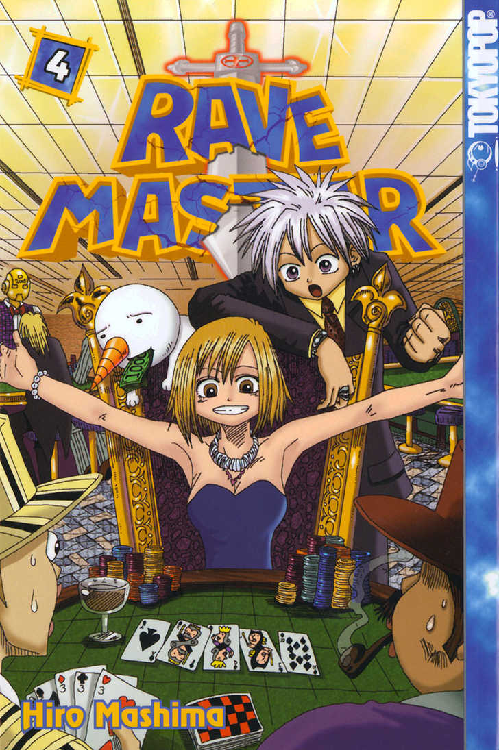 Rave Master 22 Page 1