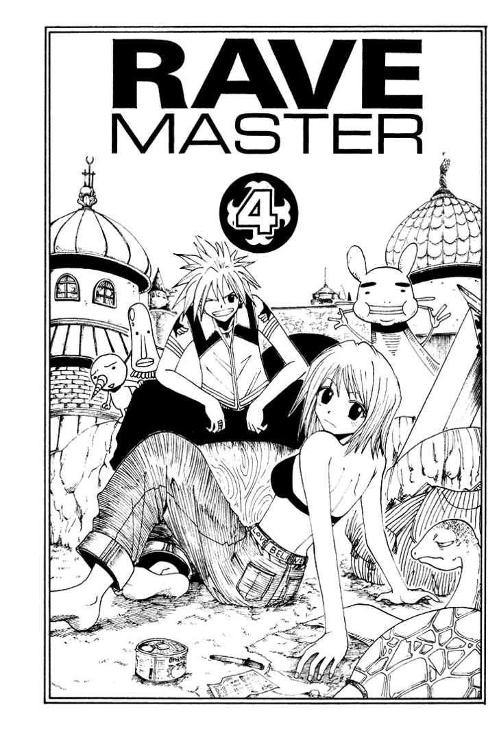 Rave Master 22 Page 2