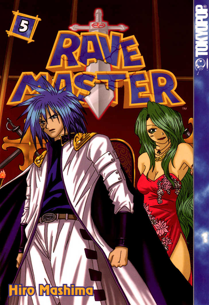 Rave Master 31 Page 1