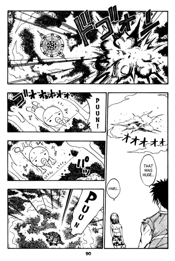 Rave Master 35 Page 2