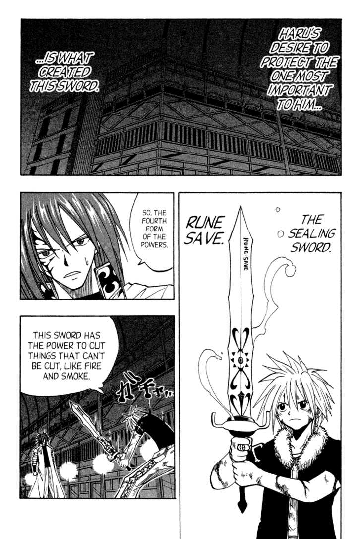 Rave Master 44 Page 2