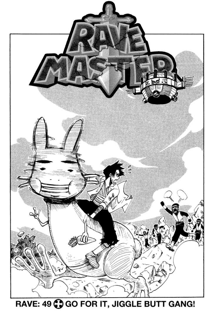 Rave Master 49 Page 1