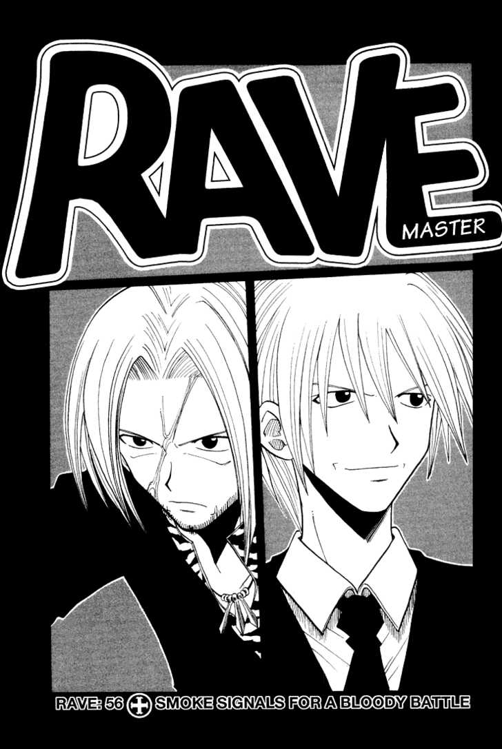 Rave Master 56 Page 1