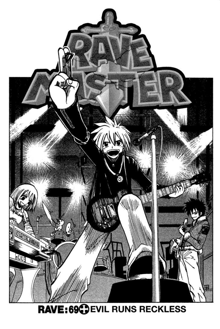 Rave Master 69 Page 1