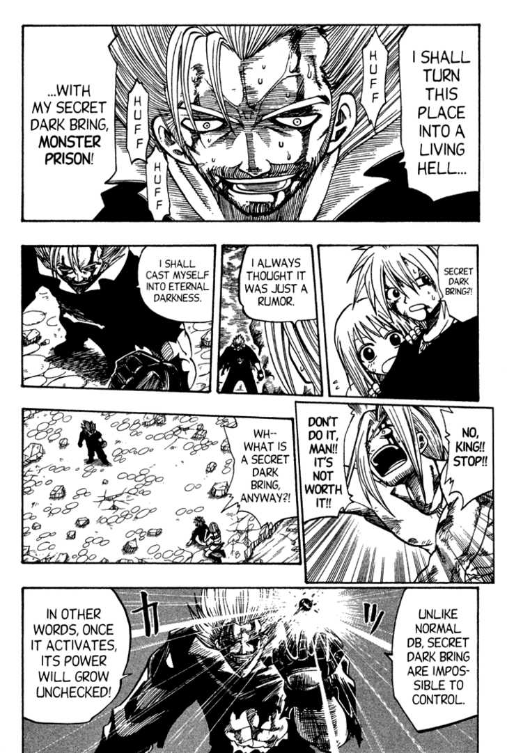 Rave Master 69 Page 2