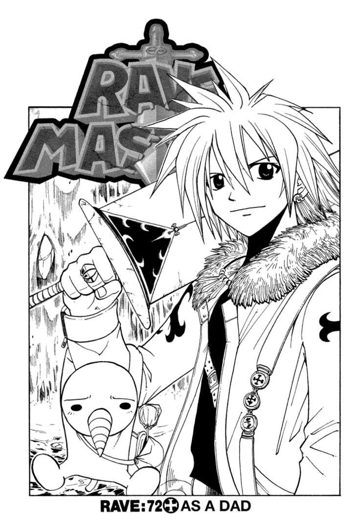 Rave Master 72 Page 1
