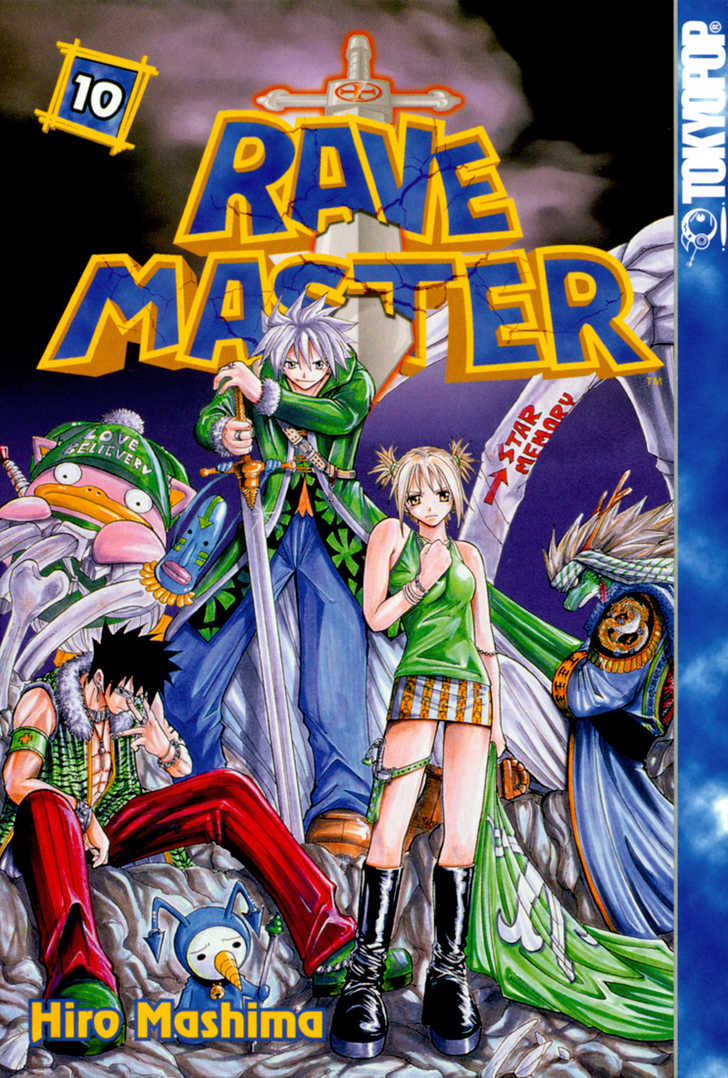 Rave Master 0 Page 1