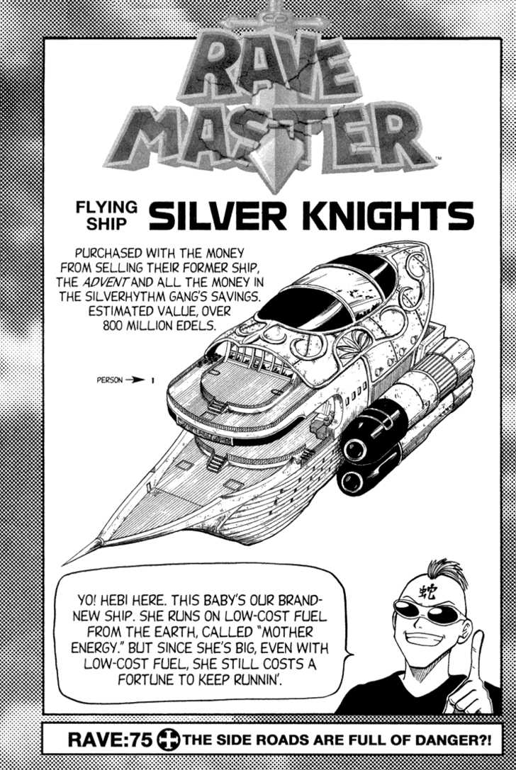 Rave Master 75 Page 1