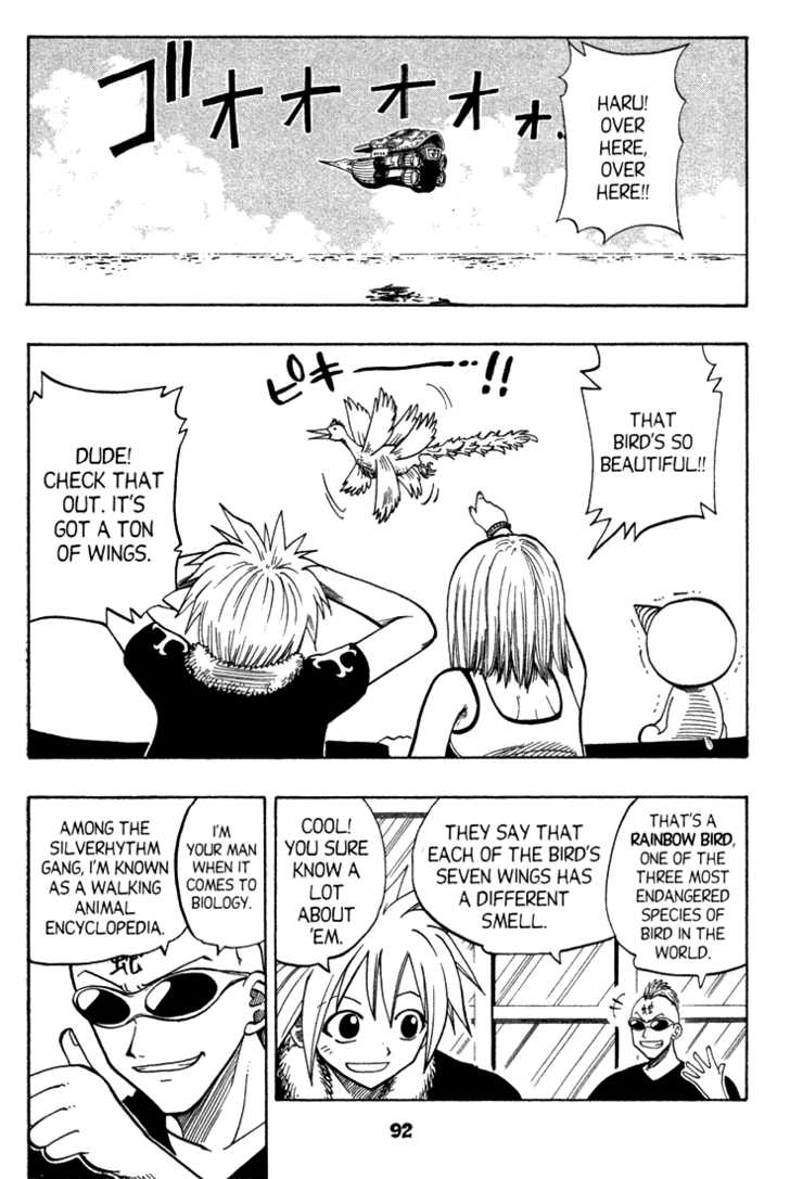 Rave Master 75 Page 2