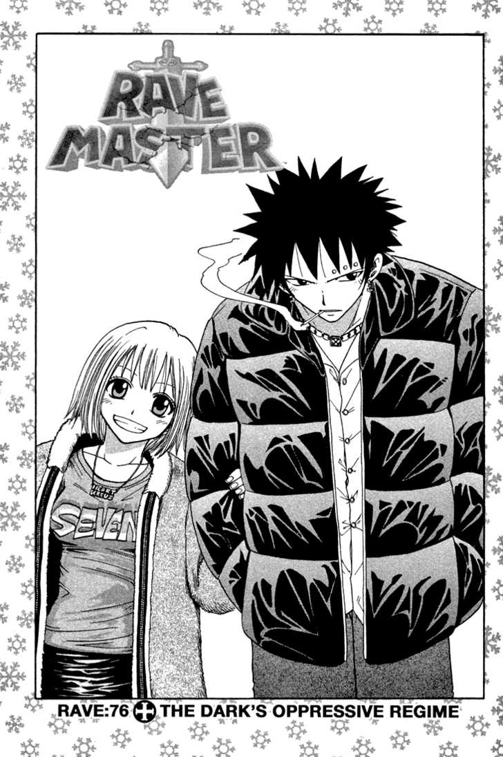 Rave Master 76 Page 1