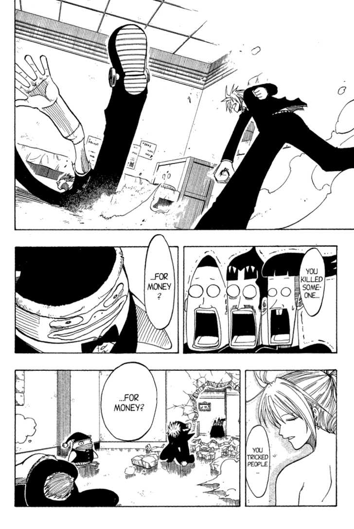 Rave Master 78 Page 2