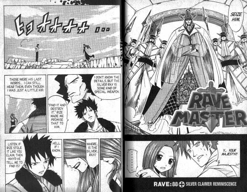 Rave Master 88 Page 1