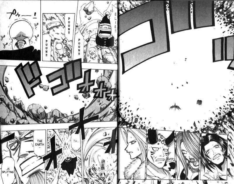 Rave Master 91 Page 2
