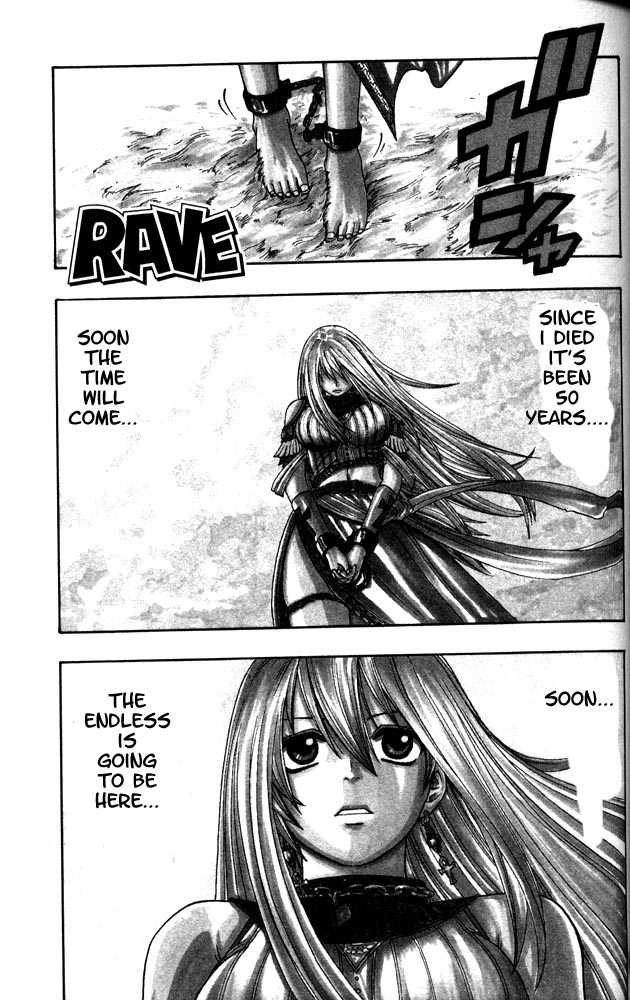 Rave Master 100 Page 1