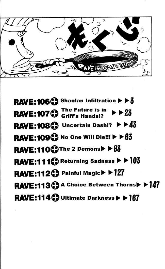 Rave Master 106 Page 2