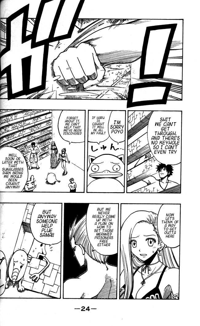 Rave Master 107 Page 2