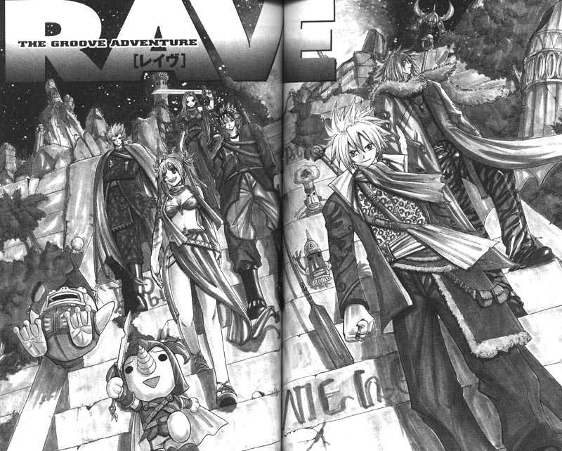 Rave Master 111 Page 2