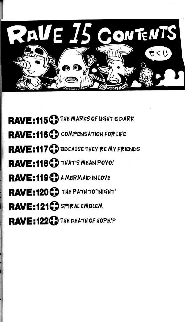 Rave Master 115 Page 2