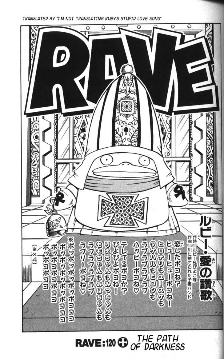 Rave Master 120 Page 1