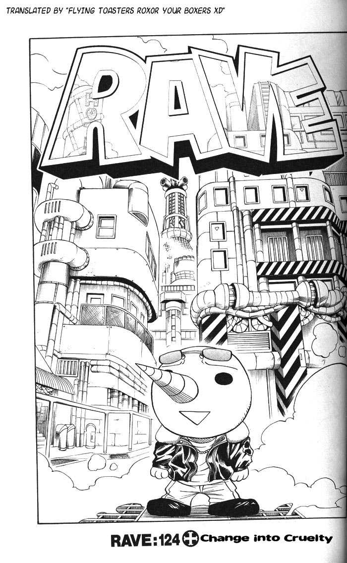 Rave Master 124 Page 1