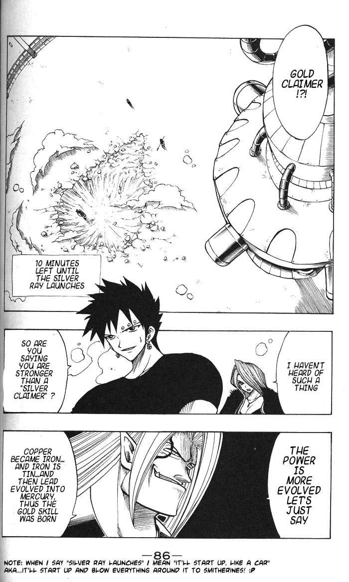Rave Master 127 Page 2