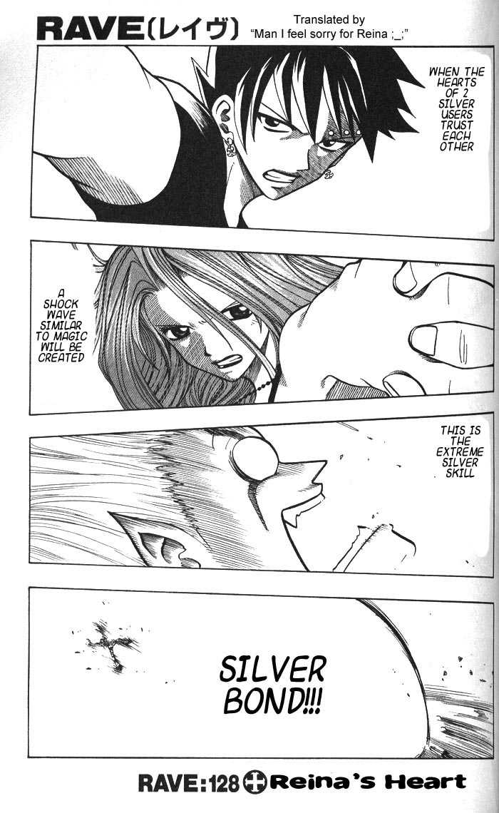 Rave Master 128 Page 1