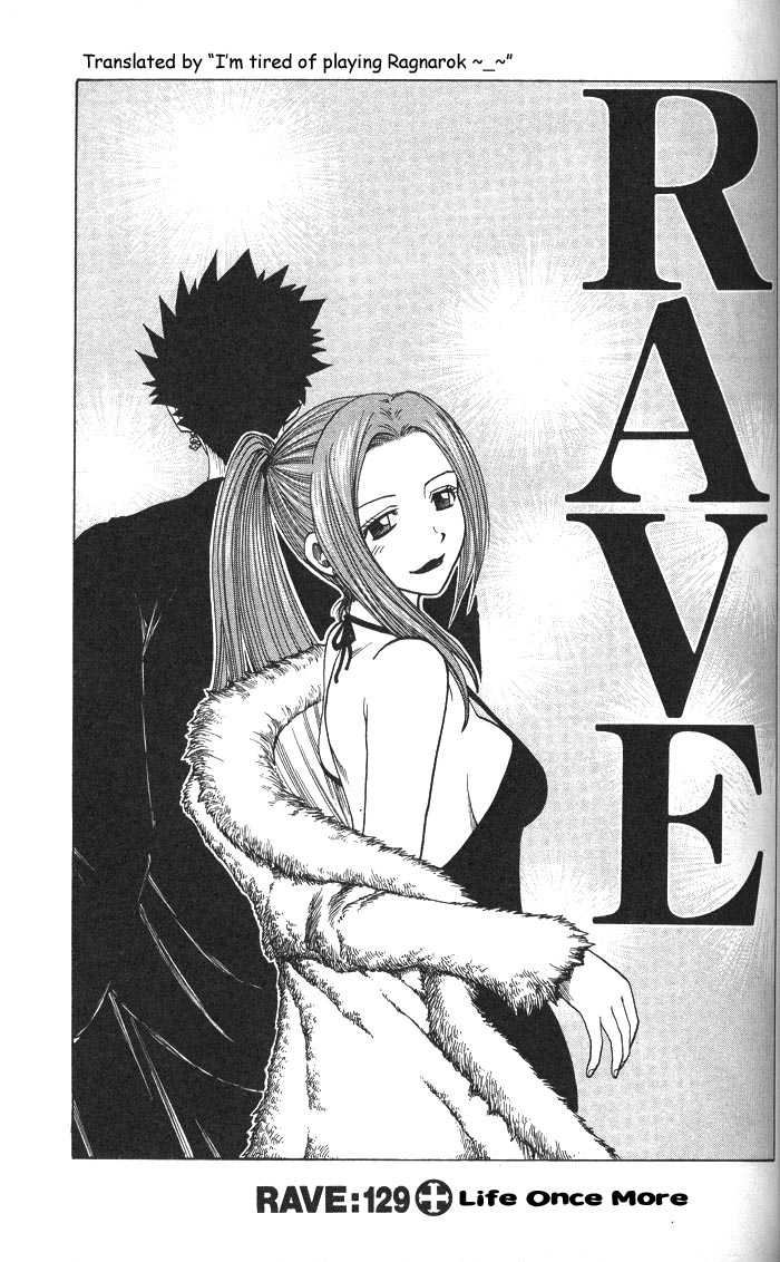 Rave Master 129 Page 1