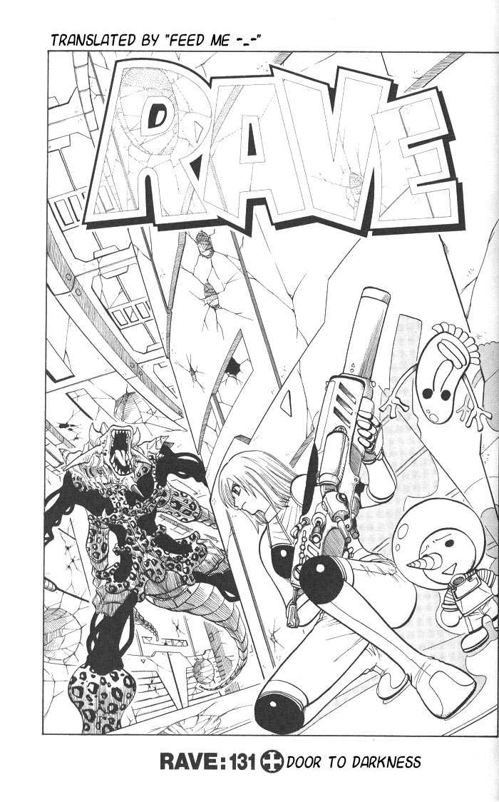 Rave Master 131 Page 1