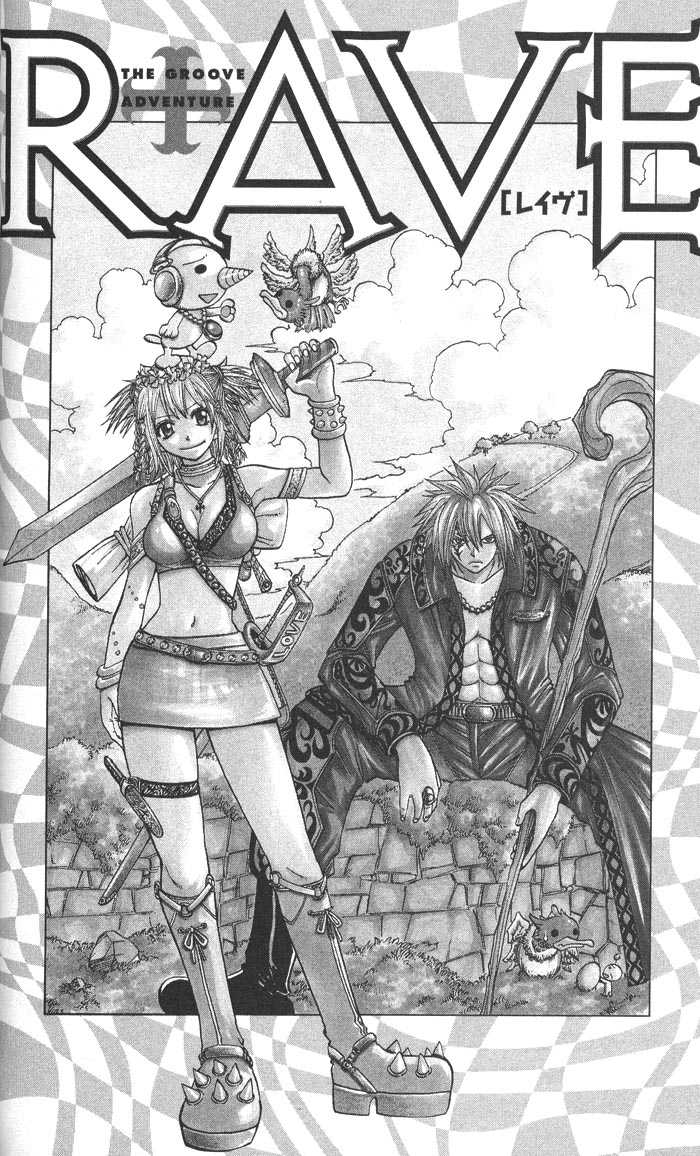 Rave Master 132 Page 1