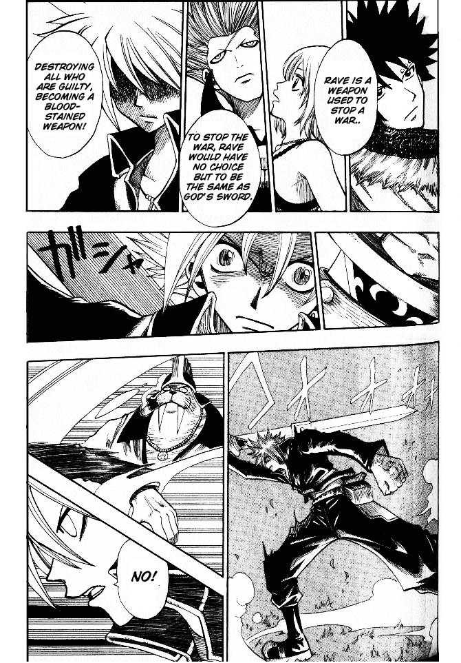 Rave Master 141 Page 13
