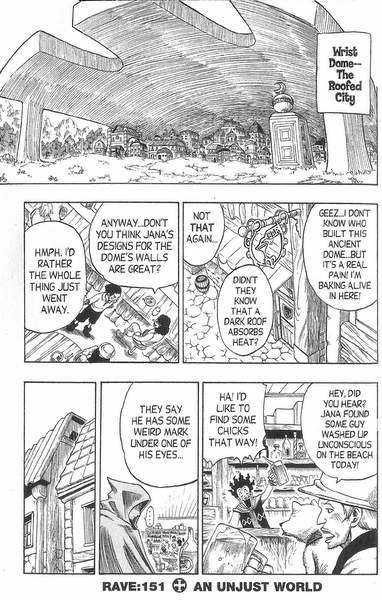 Rave Master 151 Page 2