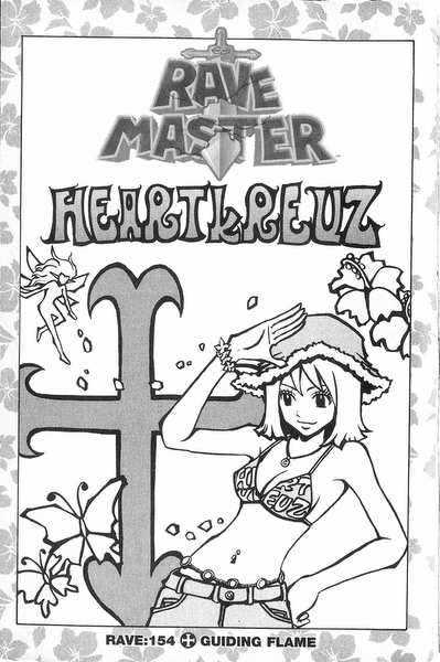 Rave Master 154 Page 1
