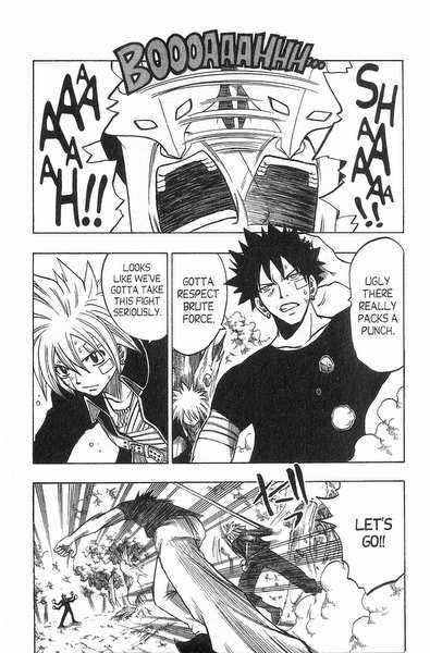 Rave Master 154 Page 2