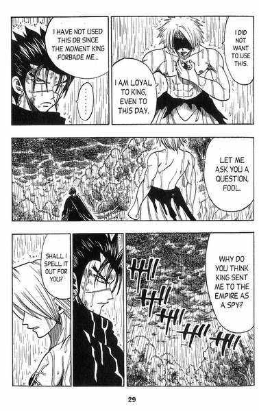 Rave Master 157 Page 3