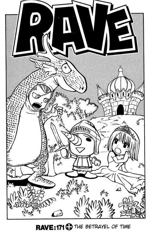 Rave Master 171 Page 2