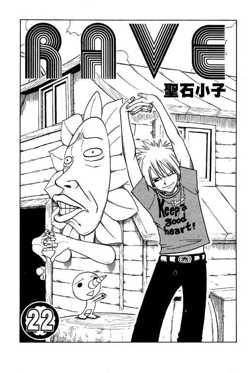 Rave Master 174 Page 2