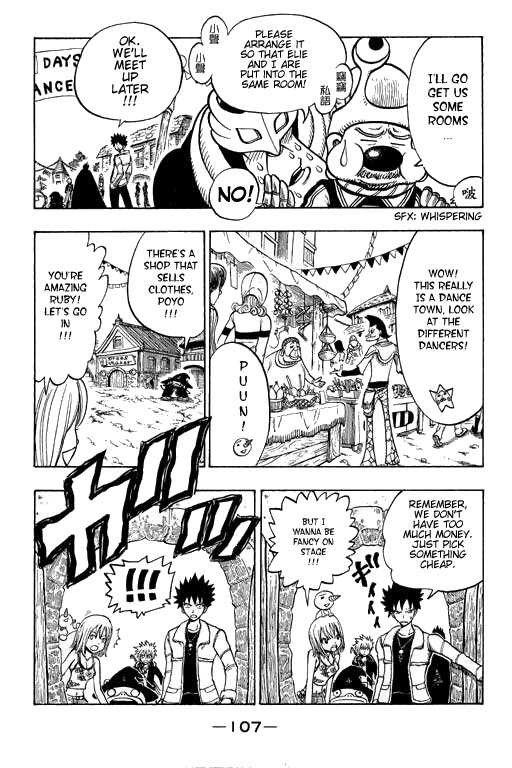 Rave Master 179 Page 3
