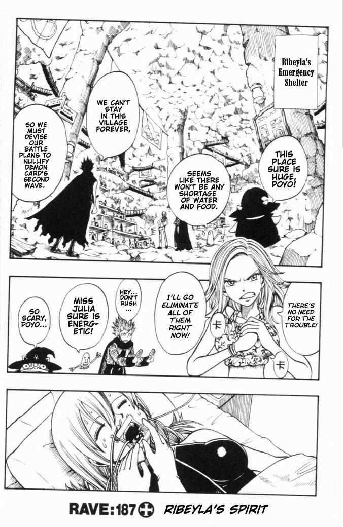 Rave Master 187 Page 1