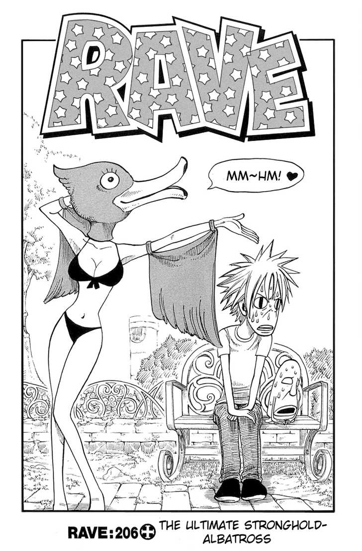 Rave Master 206 Page 2