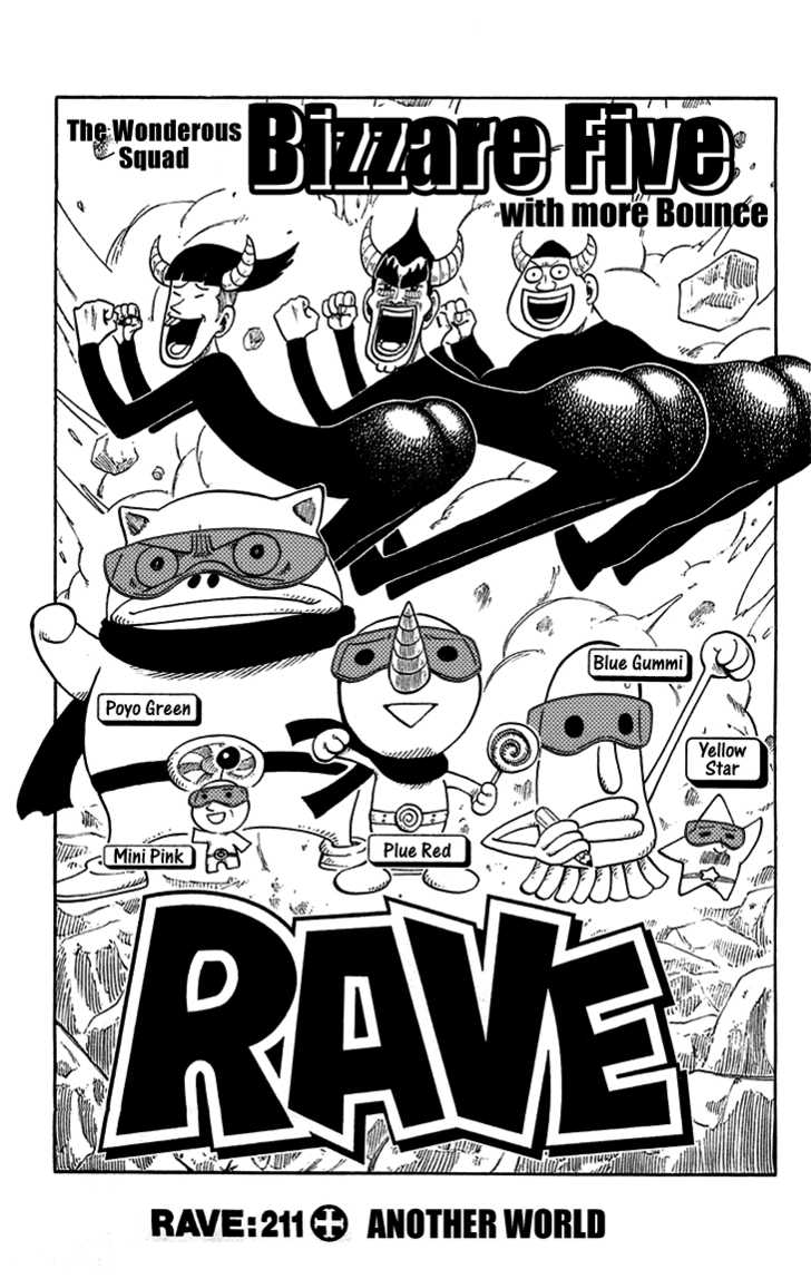 Rave Master 211 Page 1