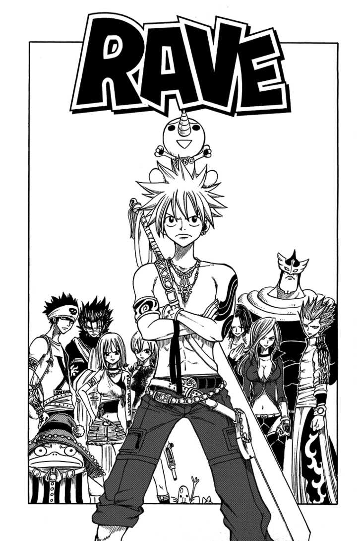 Rave Master 212 Page 1