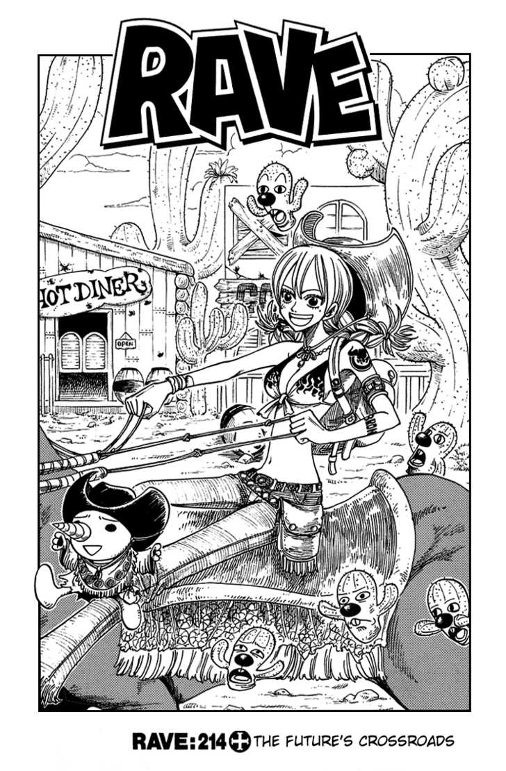 Rave Master 214 Page 1