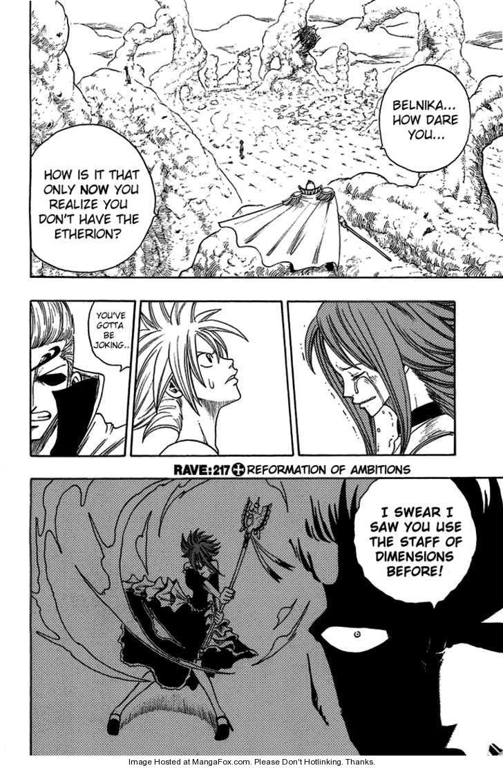 Rave Master 217 Page 2