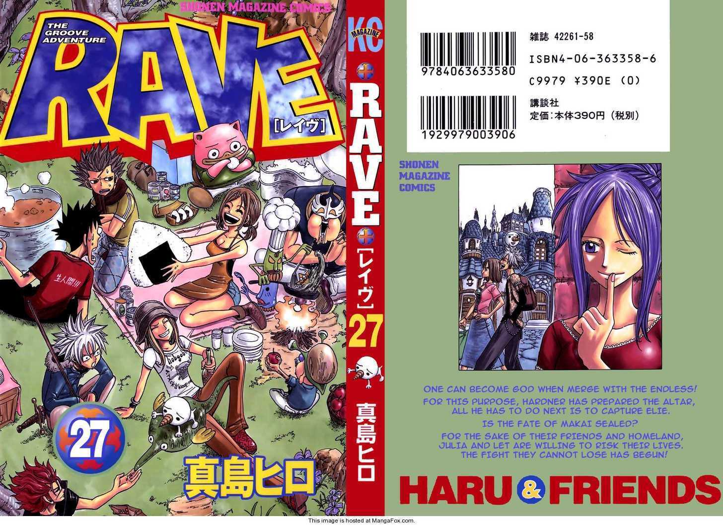 Rave Master 218 Page 1
