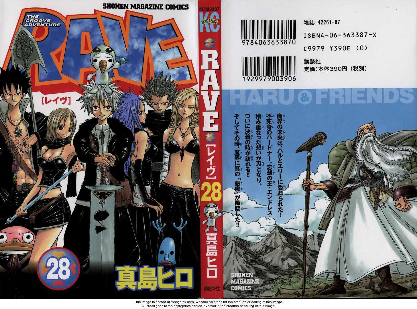 Rave Master 227 Page 1
