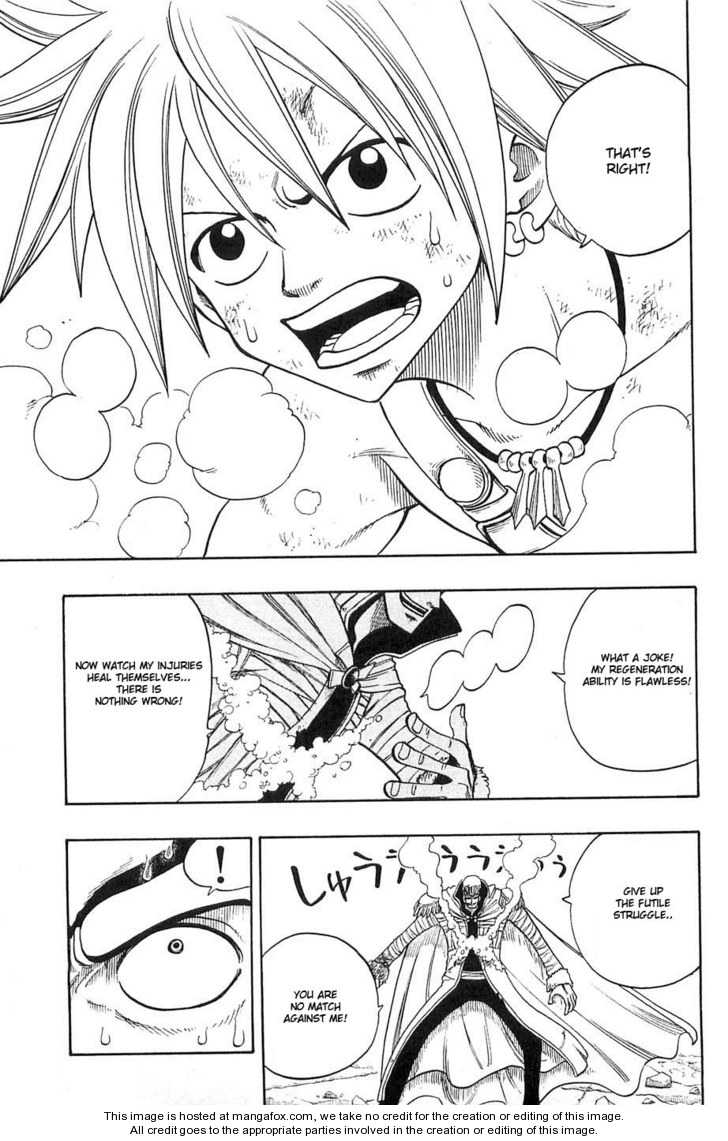 Rave Master 229 Page 3