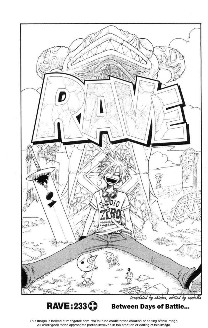 Rave Master 233 Page 1