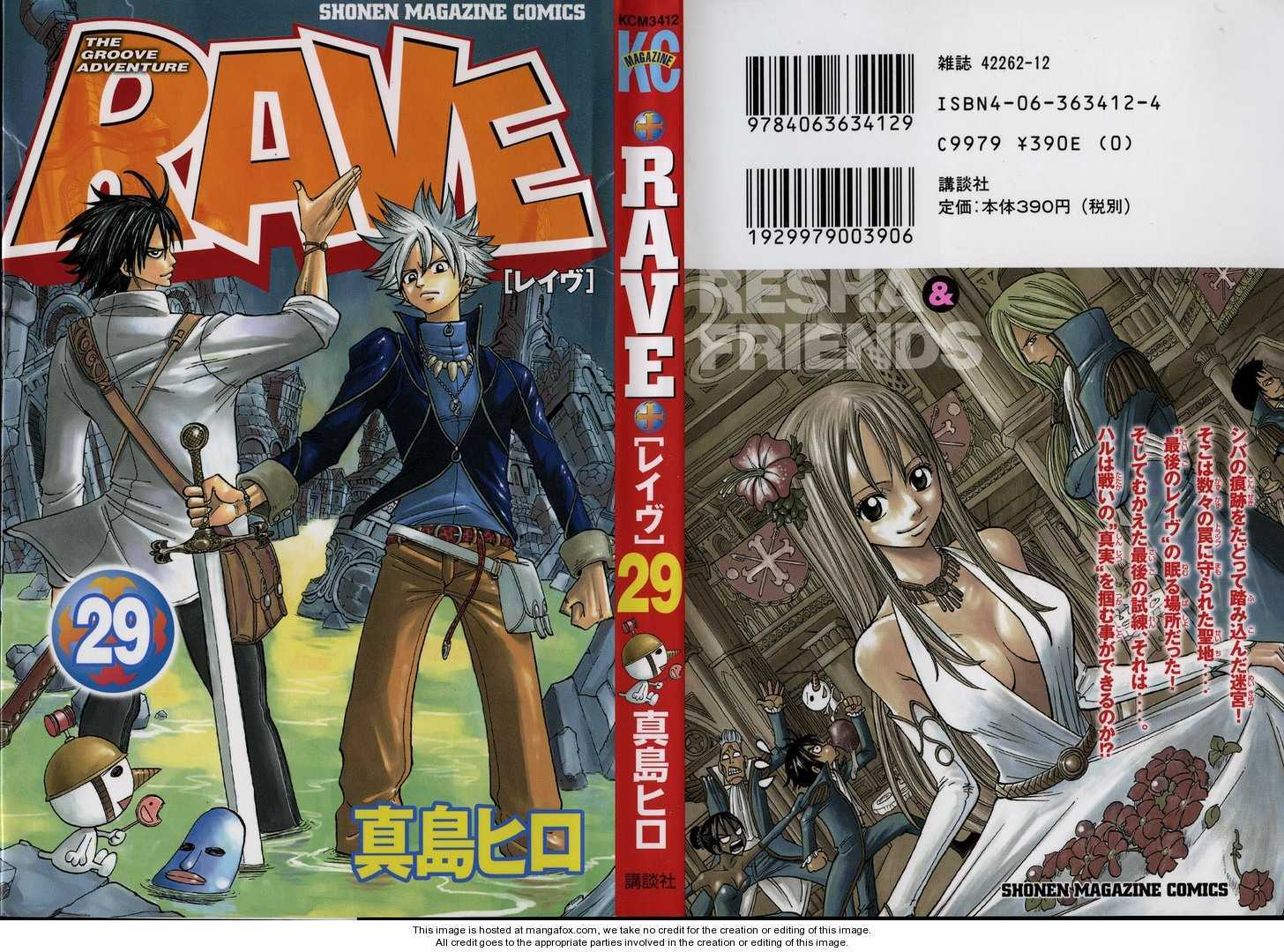 Rave Master 236 Page 1
