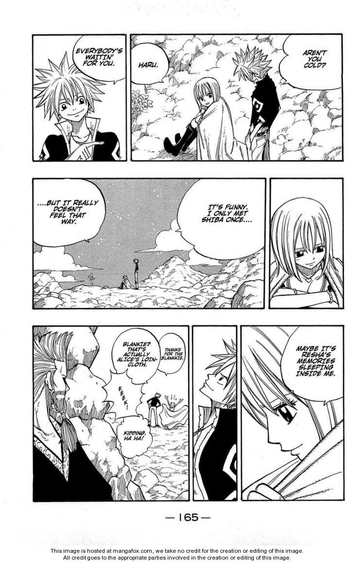 Rave Master 244 Page 3