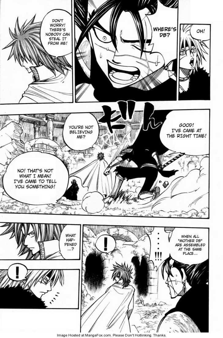 Rave Master 245 Page 4